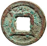5 Zhu (Tai Qing Feng Le; Southern dynasties; Southern Liang) – reverse