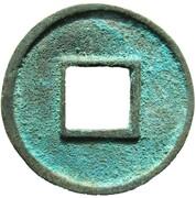 6 Zhu (Southern dynasties; Southern Chen) – reverse