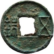 10 Zhu - Wen (Wu Zhu;