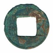 5 Zhu (Southern Qi Dynasty) – obverse