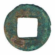 5 Zhu (Southern Qi Dynasty) – reverse