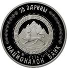 25 Zarin (Issa Pliyev 115th Anniversary) – obverse