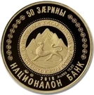 50 Zarin (Issa Pliyev 115th Anniversary) – obverse