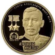 50 Zarin (Issa Pliyev 115th Anniversary) – reverse
