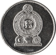1 Rupee (magnetic) – obverse