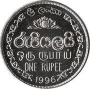 1 Rupee (magnetic) – reverse