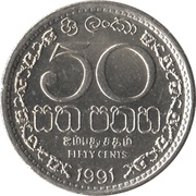 50 Cents (non-magnetic) – reverse