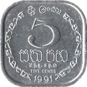 5 Cents -  reverse