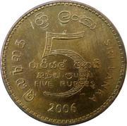 5 Rupees (Buddha) – reverse