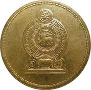 5 Rupees (magnetic) – obverse