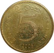 5 Rupees (magnetic) -  reverse