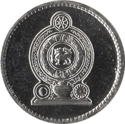 25 Cents – obverse