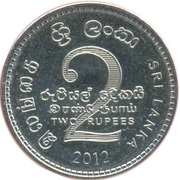 2 Rupees (Scout Movement Centenary) – reverse