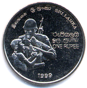 1 Rupee (Army's 50th Anniversary) – obverse