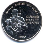 1 Rupee (Army's 50th Anniversary) – obverse