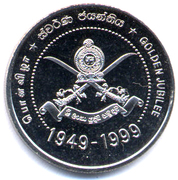 1 Rupee (Army's 50th Anniversary) – reverse
