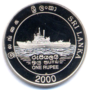 1 Rupee (50 Years of Sri Lankan Navy) – obverse