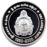 1 Rupee (50 Years of Sri Lankan Navy) – reverse