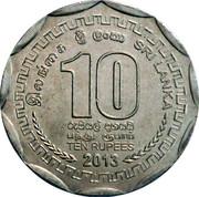 10 Rupees (Anuradhapura) -  obverse