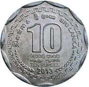 10 Rupees (Kurunegala) -  obverse