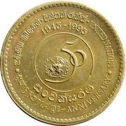 5 Rupees (United Nations) – obverse