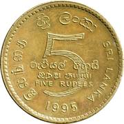 5 Rupees (United Nations) – reverse