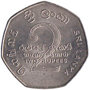 2 Rupees (Nations Conference) – reverse