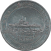 1 Rupee (50 Years of the Sri Lankan Navy) – obverse