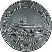1 Rupee (50 Years of the Sri Lankan Navy) – obverse