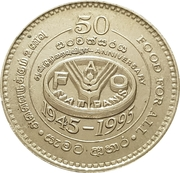 2 Rupees (FAO) – obverse