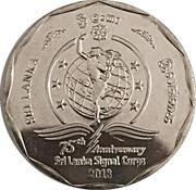 10 Rupees (75th Anniversary Sri Lanka Signal Corps) -  obverse