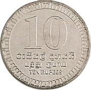 10 Rupees (75th Anniversary Sri Lanka Signal Corps) -  reverse