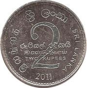 2 Rupees (Air Force Platinum Jubilee) – reverse