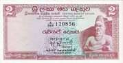 2 Rupees (Central Bank of Ceylon) – obverse