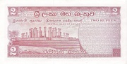 2 Rupees (Central Bank of Ceylon) – reverse