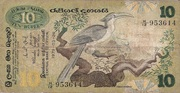 10 Rupees (Central Bank of Ceylon) – obverse