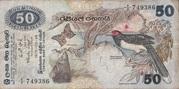 50 Rupees – obverse