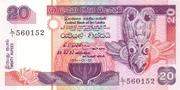 20 Rupees – obverse