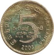 5 Rupees (Upasampada Rite) – reverse