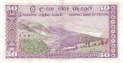 50 Rupees (Central Bank of Ceylon) – reverse