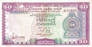 50 Rupees (Central Bank of Ceylon) – obverse