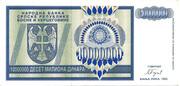 10,000,000 Dinara – obverse