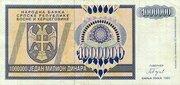 1,000,000 Dinara – obverse
