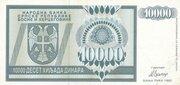 10,000 Dinara -  obverse