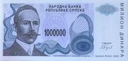 1,000,000 Dinara (Republika Srpska) – obverse
