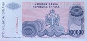 100,000 Dinara (Republika Srpska) – reverse