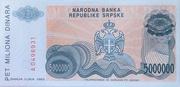 5,000,000 Dinara (Republika Srpska) – reverse