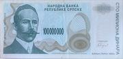 100,000,000 Dinara (Republika Srpska) – obverse