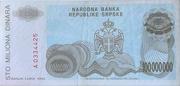100,000,000 Dinara (Republika Srpska) – reverse