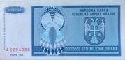 100,000,000 Dinara – reverse